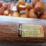 Salami sans ail - Les Sentiers d Afrique Chez Chantal - Boucherie spécialisée viande fumée Bruxelles